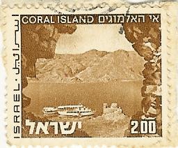 20070527_IsraelPostage