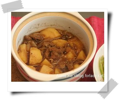 牛肉燉土豆