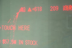 fancy stock market display