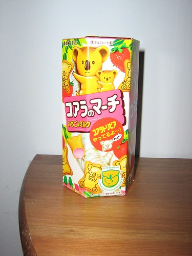 Japanese koala strawberry biscuit snack