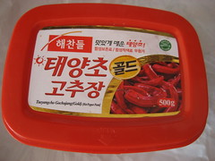 Korean chili sauce
