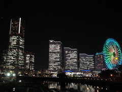 Yokohama (57)