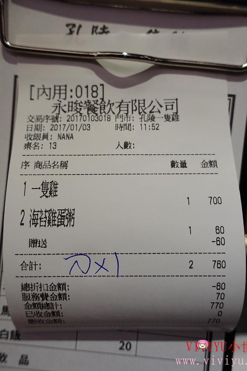 DSC03846