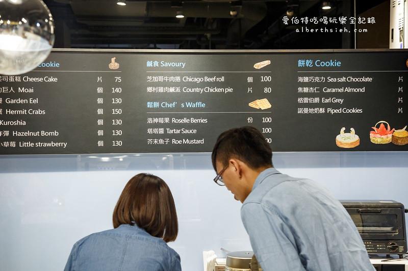 桃園甜點.ATT筷食尚:海是甜的