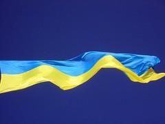 Ukraine Flag in L'viv