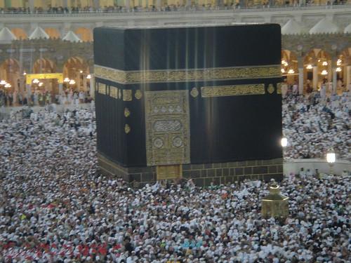 Kaaba close-up