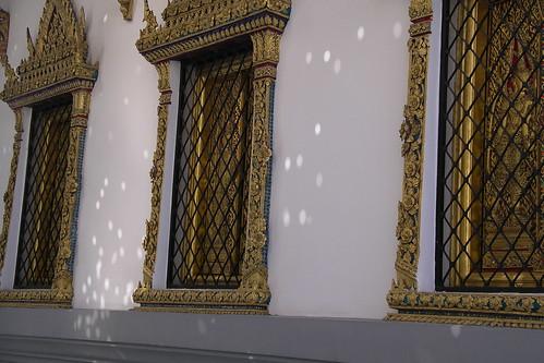 temple disco