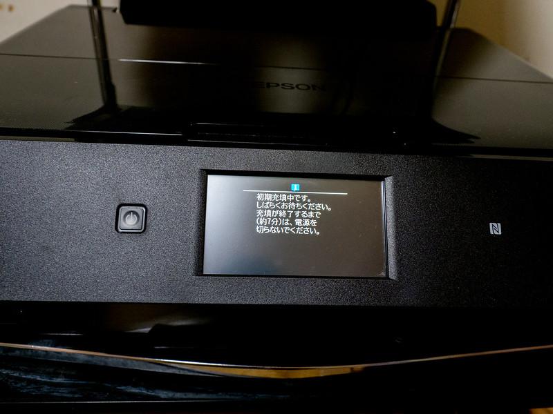 PC230098