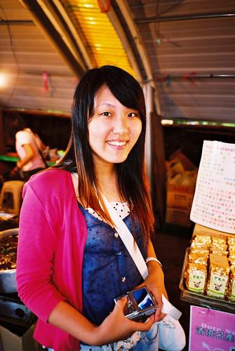 Iris my friend