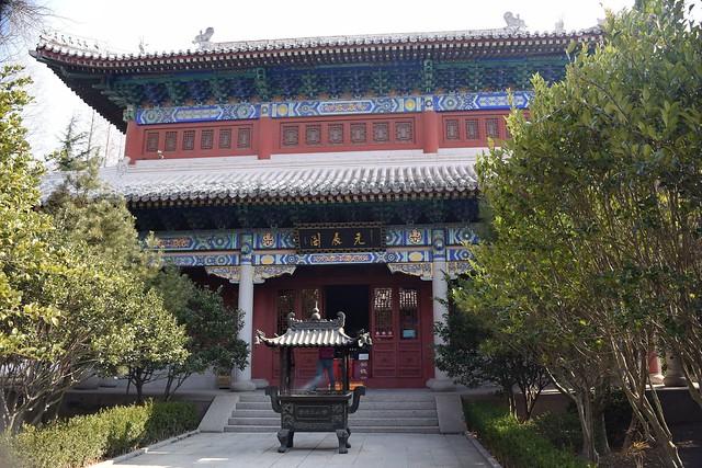 LaoShanTaiqing00007