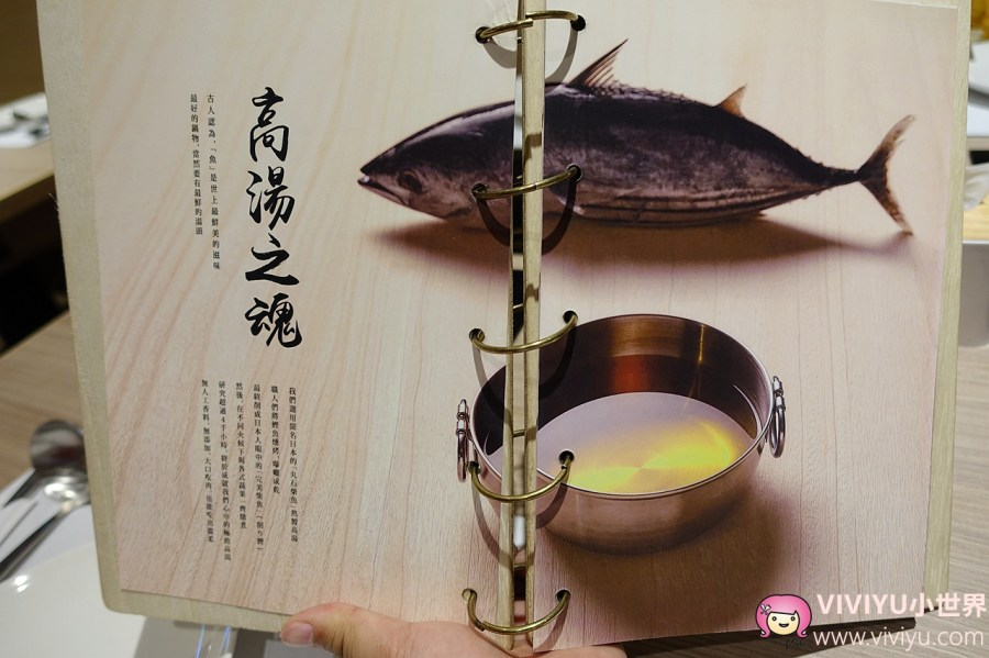 [八德.美食]秋風軒~廣豐新天地內的主題餐廳,日本頂級SHABU,採用日本進口的丸石柴魚所製作的湯頭.食材最原汁原味的鍋物美味 @VIVIYU小世界