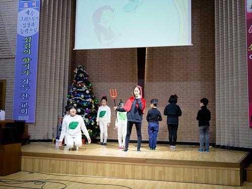 16 성탄절 아동부 발표_9