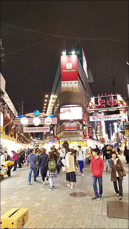 大國藥妝上野阿美橫店