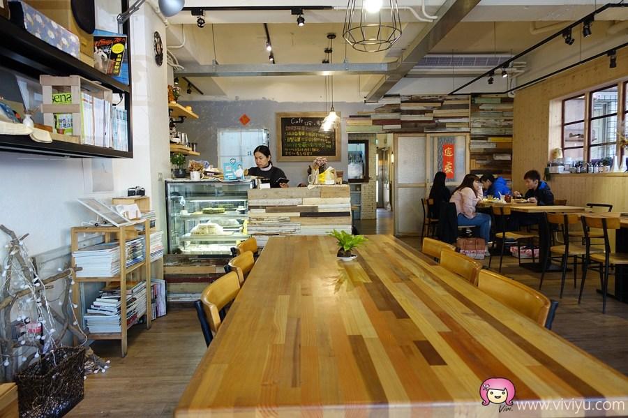 CAFE 日安,家常,咖啡館,日式餐點,早午餐,林口美食,林口長庚,桃園美食,義大利麵,龜山美食 @VIVIYU小世界