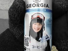 上村愛子缶