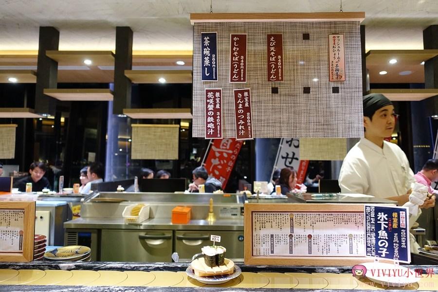 日本東京,日本美食,東京美食,根室花まる銀座,迴轉壽司 @VIVIYU小世界