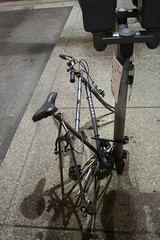 pwn3d philly bicycle