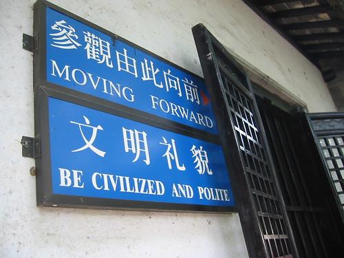 SHANGHAI-2003-090