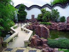 Chinese Scholars Garden, Staten Island, New York
