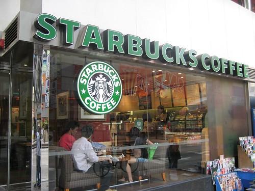 Starbucks Coffee in Hong Kong
