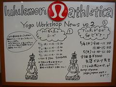 Yoga Workshop Info.