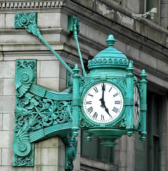 Marshall Fields' Clock