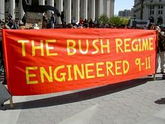 Bush: Mastermind Supergenius! Say it ain't so!