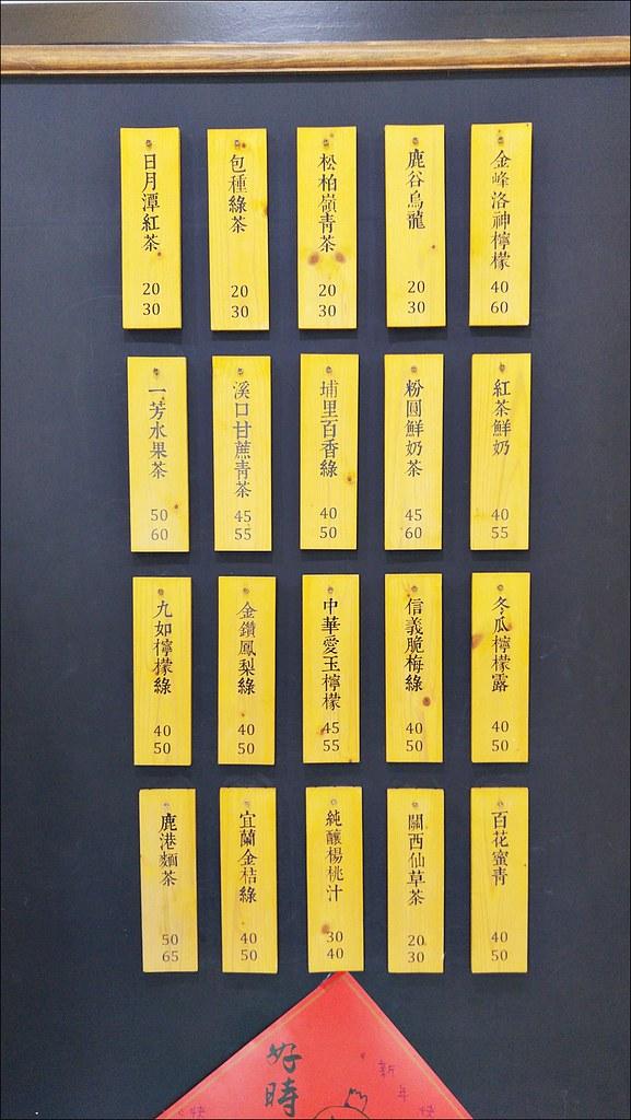 20170201_152615
