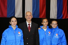 Coupe d'Europe JKA Cadets/Vétérans 2015, Bochum (ALLEMAGNE)