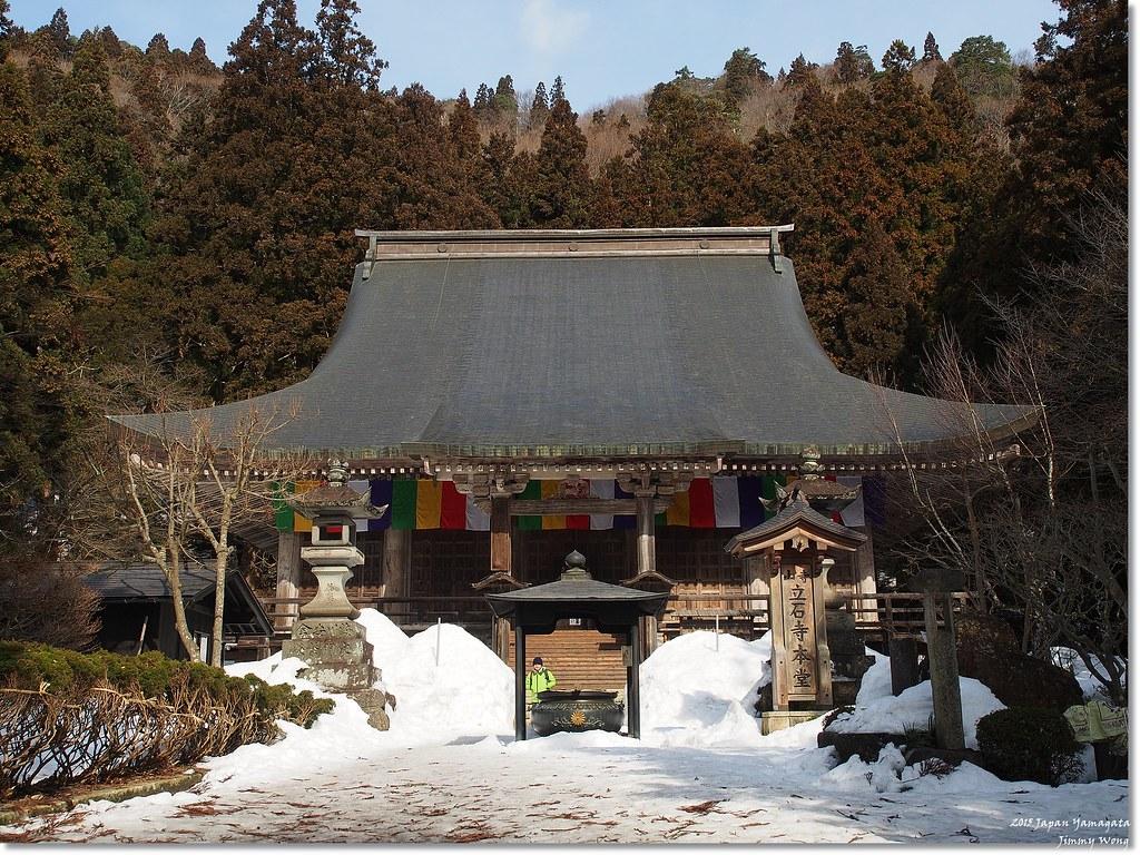 [日本東北自助行]-山形-訪名剎山寺-喘得要命之1070階(上篇)