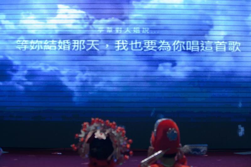 台南婚攝 雅悅會館070-1