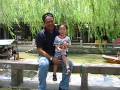 SHANGHAI-2003-077