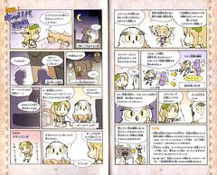 [sc3j]manual_05