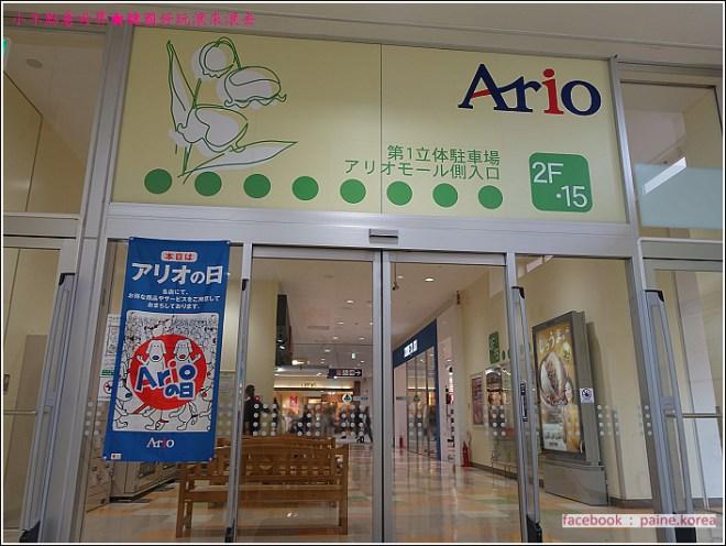 北海道札幌Ario購物中心 (1).JPG