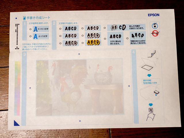 PC290308
