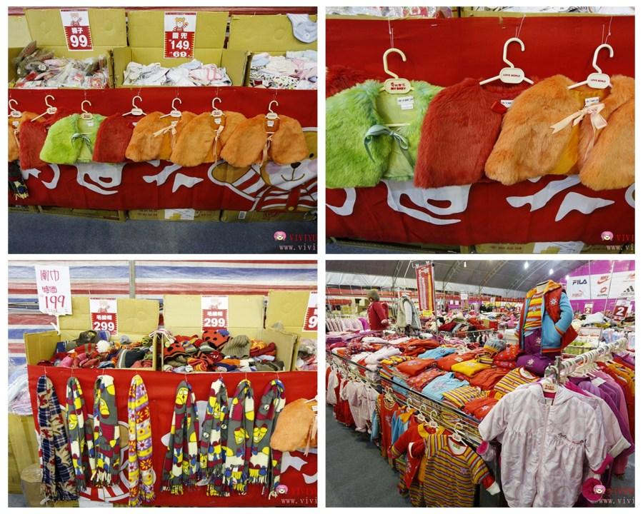 NIKE,外套,愛的世界,桃園特賣,球鞋,童書,老鷹特賣會,蘆竹特賣會 @VIVIYU小世界