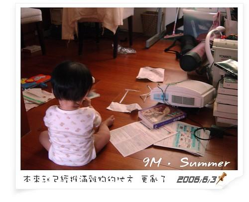 2006_0603_143833