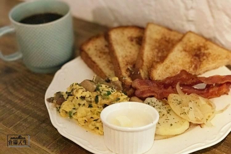 【台北・美食】天母西路上不能錯過的美式早午餐,早晨就該這樣小奢侈一下  Sprout 初芽