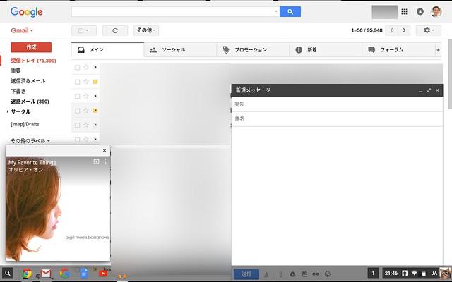 Screenshot 2015-11-01 at 21.46.22