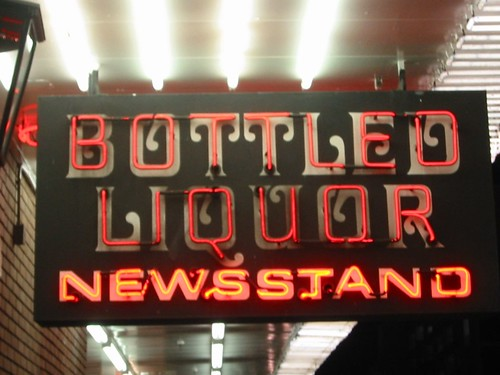 Bottled Liquor Newsstand by Bill on Capitol Hill