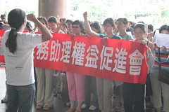 田奇峰帶大家喊口號/ Advocates helped to led slogans