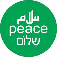 Israel + y + + -2 Gaza