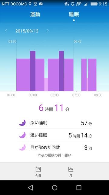 Screenshot_2015-09-12-09-15-02
