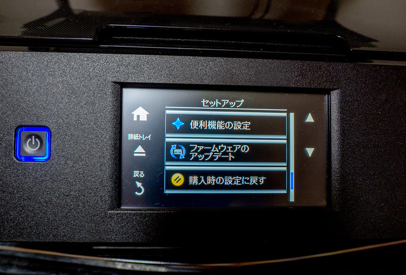 PC230105