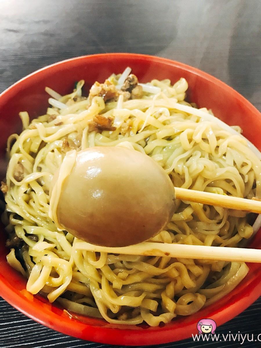 乾薏麵,八德小吃,八德美食,富洲美食小吃,桃園美食,銅板美食 @VIVIYU小世界