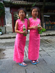 Pink Chinese twins