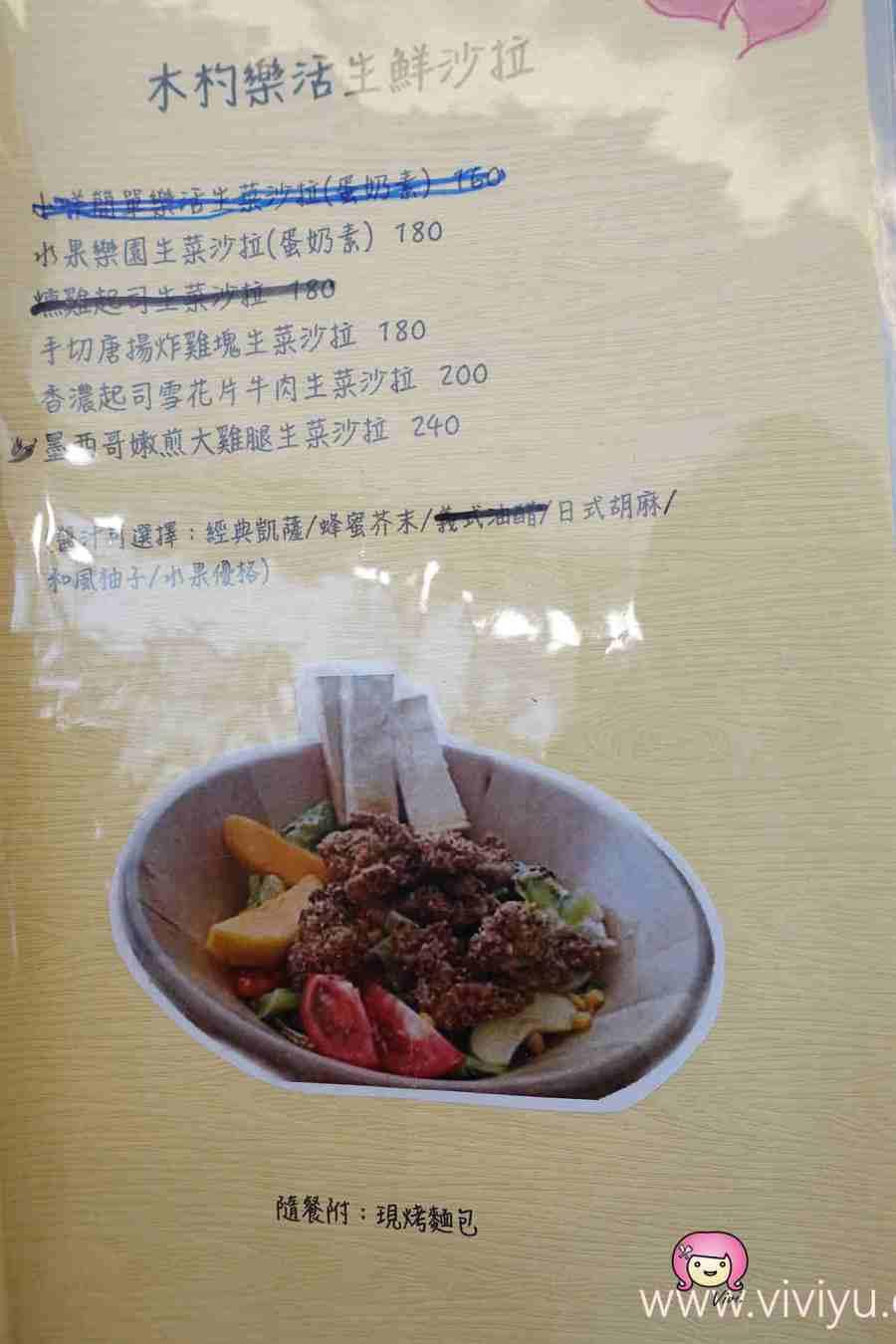[桃園.美食]小咩手作輕食廚房~尊爵大飯店附近.早午餐.輕食.甜點.飲品 @VIVIYU小世界