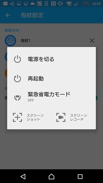 Screenshot_2015-12-12-23-09-38