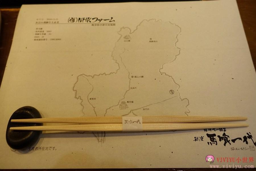 日本東京,日本美食,東京美食,燒肉,銀座美食,銀座馬喰一代,飛驒牛専門店 @VIVIYU小世界