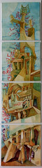Babele, olio su tela, 25×100, 2006